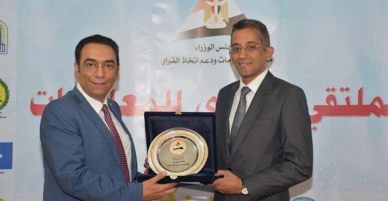 رئيس مركز معلومات مجلسالوزراء يسلم درع التكريم لصائد الهاكرز