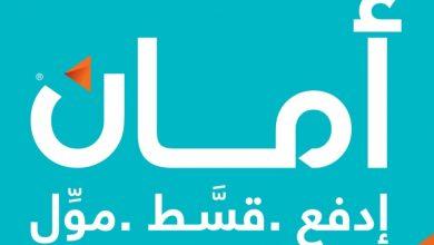 """Photo of 6 ألاف تذكرة لمباراة الاهلي و""""اطلع برة"""" بفروع """"أمان"""""""