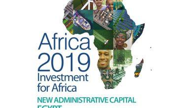 "Photo of إطلاق الموقع الرسمي لمؤتمر ""إفريقيا 2019"""