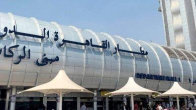 Photo of بالأسماء …هؤلاء كانوا في انتظار طارق كامل بمطار القاهرة