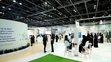 Photo of حكومة دبي تلغي استخدام 74 مليون ورقة وتوفر 3.5 مليون ساعة عمل
