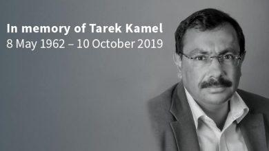 صورة استطلاع رأي : د.طارق كامل وزير الاتصالات الأسبق شخصية العام في قطاع الاتصالات لعام 2019