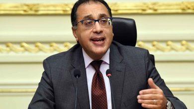 Photo of رئاسة الوزراء تخفض ساعات الحظر بدءا من الغد