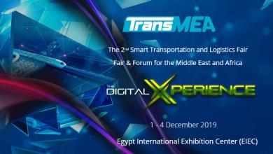 Photo of انطلاق TransMEA 2019 ضمن فعاليات Cairo ICT بالتعاون مع وزارة النقل