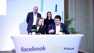 "Photo of انطلاق برنامج ""Boost with Facebook"" التدريبي بالشراكة مع ""رايز أب"""