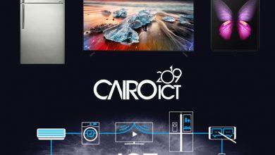 Photo of هكذا تشارك سامسونج في Cairo ICT 2019