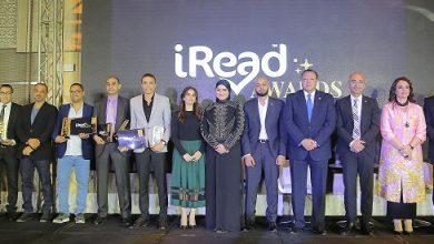 Photo of iRead تعلن أسماء الفائزين بمسابقتي القصة القصيرة والمعالجة السينمائية