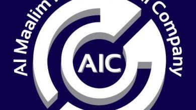 Photo of المعالم الدولية AIC تعلن مشاركتها للمرة الرابعة في 2019 Cairo ICT