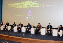 صورة مصر تقترح استراتيجية موحدة للذكاء الاصطناعي في افريقيا