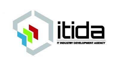 """صورة """"ايتيدا"""" تنظم ملتقى حول دور التحول الرقمي في استدامة نمو الأعمال"""