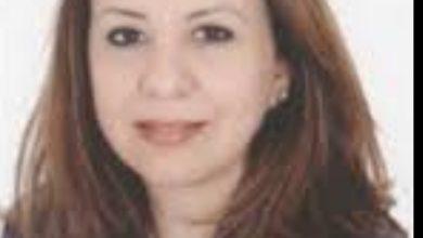 Photo of بعد اختيار غادة لبيب.. النساء قادمات في وزارة الاتصالات