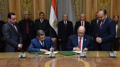 """Photo of  بروتوكول تعاون بين""""الأكاديمية المصرية للهندسة والتكنولوجيا"""" و """"مدينة زويل"""" (صور)"""