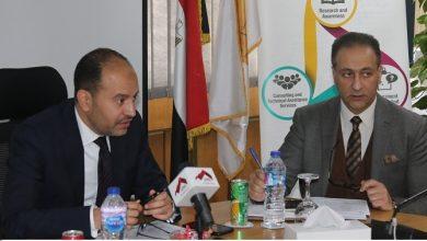 Photo of المعهد المصرفي المصري يوفر برامج التعلم الإلكتروني لأكثر من 16000 متدرب