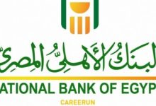 صورة بشهادة The European..البنك الأهلي المصريأفضل بنك في الخدمات الرقمية