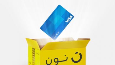 "Photo of ""نون"" تقدم خصومات إضافية لحاملي بطاقات فيزا الإئتمانية"