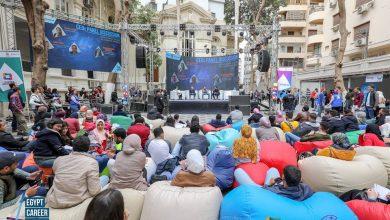 Photo of انطلاق فعاليات 2020 Egypt Career Summit  لتوظيف الشباب