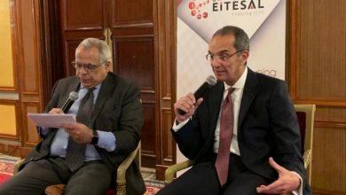 Photo of وزير الاتصالات :لهذا السبب تم إطلاق شركة مصر الرقمية للاستثمار