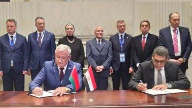 """Photo of """"راية القابضة"""" توقع اتفاقية تعاون مشتركة مع شركة بيلاز البيلاروسيا"""