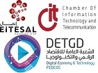 "Photo of منظمات المجتمع المدني : ""ايتيدا"" وعدت فأوفت"