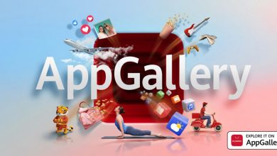 """صورة """"هونر"""" تُهدي مستخدميها Appgallery  جديدة"""