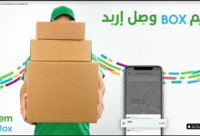 "Photo of ""كريم"" توسع نشاطها في مصر وتقوم بتسليم ""طرود"" العملاء"