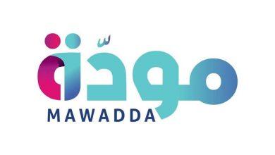 """Photo of وزيرة التضامن الاجتماعي: 1.1 مليون زائر لمنصة """"مودة"""""""