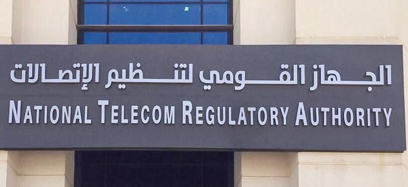 صورة الجهاز القومي لتنظيم الاتصالات يجري تغييرات في موقعه الإلكتروني