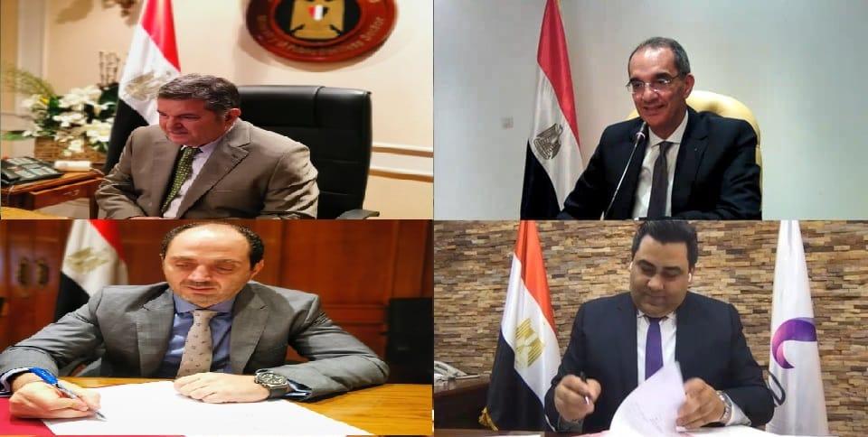 Photo of المصرية للاتصالات تنفذ مشروع التحول الرقمي لشركات قطاع الأعمال باستثمارات 53 مليون دولار