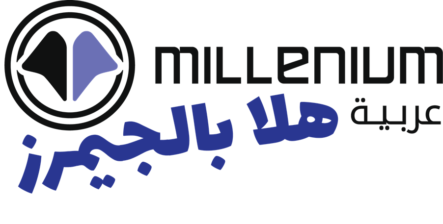 """Photo of اطلاق """"#هلا_بالجيمرز"""" أول برنامج عربي للرياضات الإلكترونية"""
