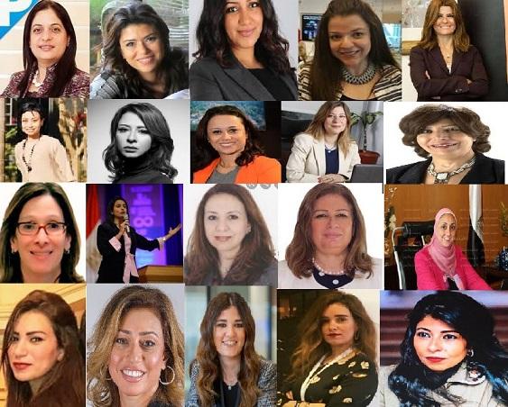صورة بالأسماء ..نساء تألقن في قطاع الاتصالات وتكنولوجيا المعلومات ..تعرف عليهن