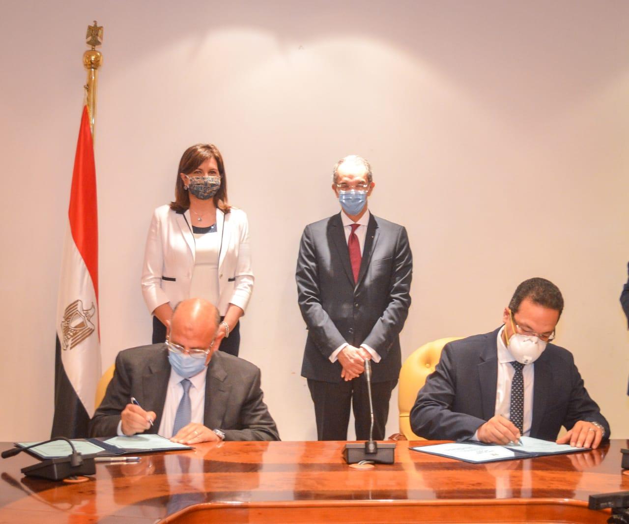 Photo of 40 مليون جنية قيمة مشروع التحول الرقمي في وزارة الهجرة