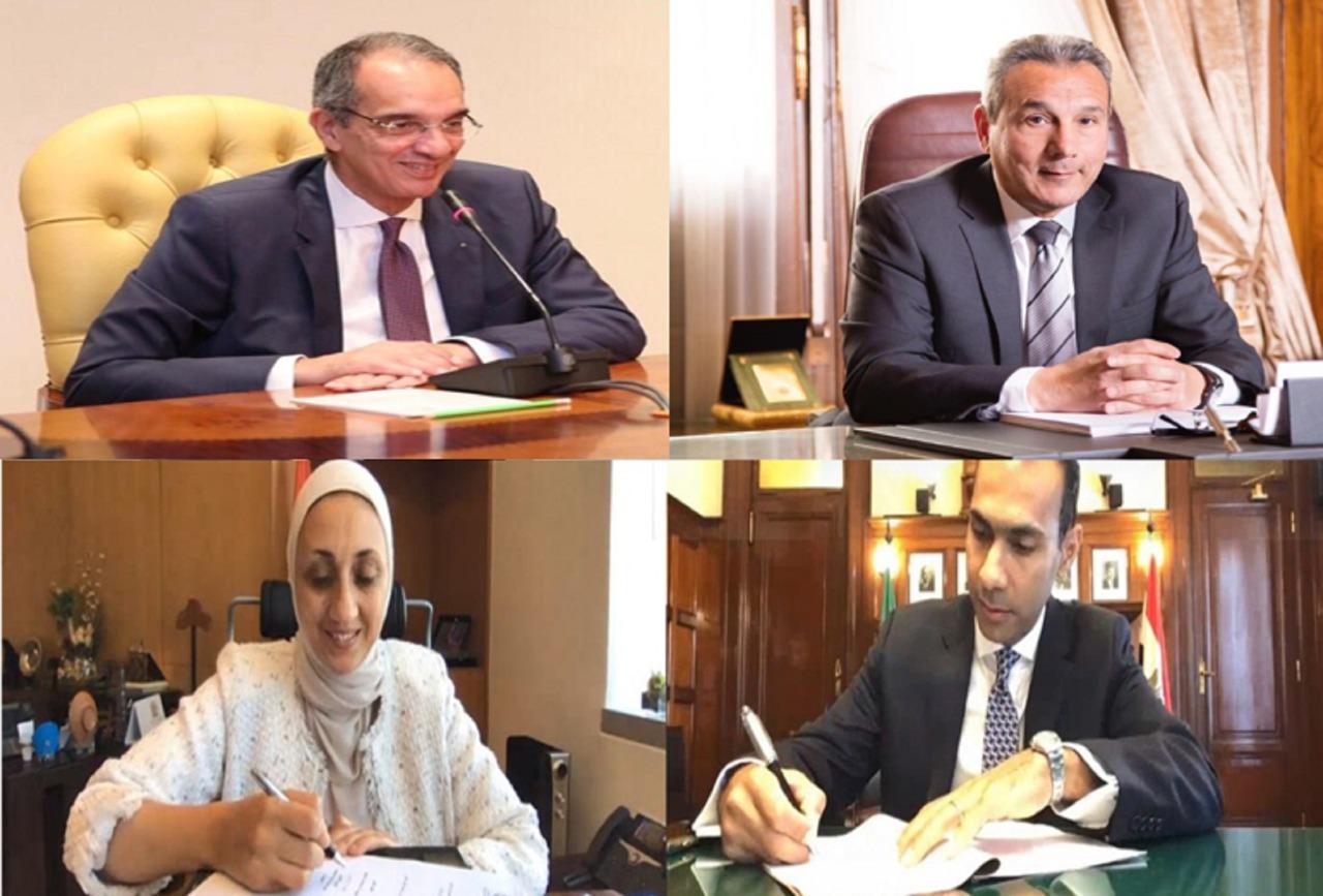 Photo of تيسيرات جديدة من بنك مصر لتمويل الشركات الصغيرة والمتوسطة
