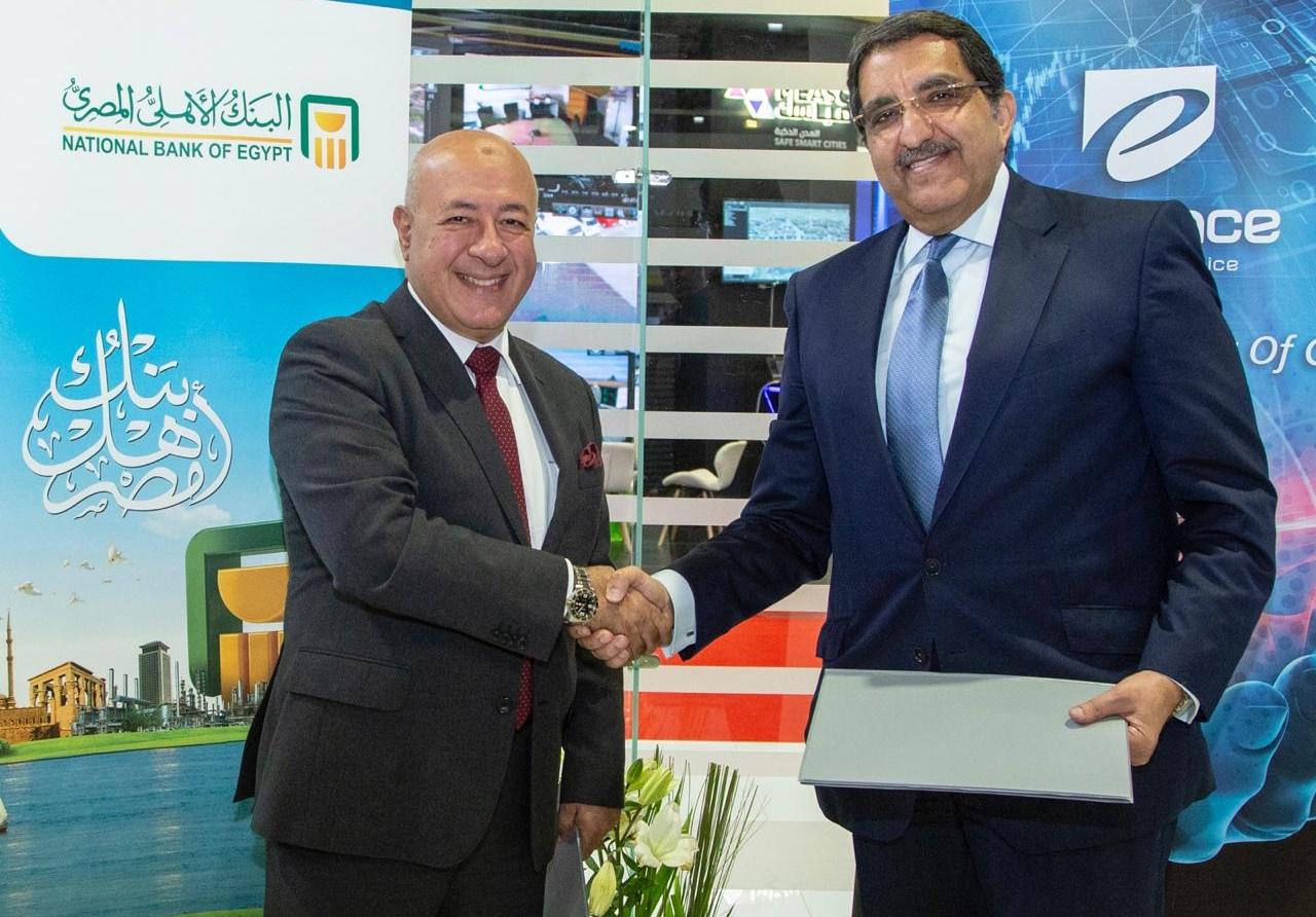 """Photo of البنك الأهلي يوقع بروتوكول تعاون مع """"خالص"""" لتعزيز السداد الإلكتروني"""