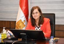 "Photo of وزيرة التخطيط تناقش خطط التنمية المستقبلية في لقائها مع أعضاء ""اتصال"" و ""رجال الأعمال"""