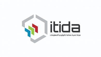 """صورة منظمات المجتمع المدني: اجتماعنا اليوم مع """"ايتيدا"""" إيجابي ..وننتظر قرارات مجلس الإدارة"""