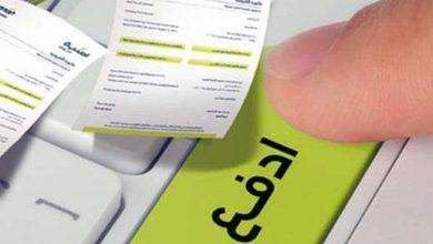 صورة وزير المالية: الفاتورة الإلكترونية إجبارية فى نوفمبر المقبل