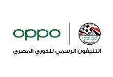 Photo of OPPO الراعي الرسمي للدوري المصري الممتاز 2020