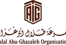 """Photo of """"العربية للتصنيع""""تسند تصنيع التابلت واللاب توب لمجموعة طلال أبو غزاله الأردنية"""