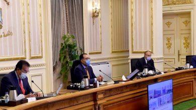Photo of 4.7 مليار جنيه ميزانية مشروعات التحول الرقمي في الجامعات