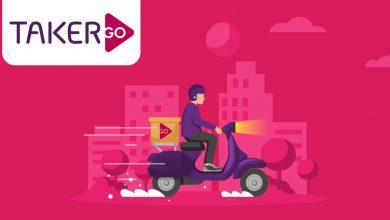 صورة تيكر تطور منصتها الإلكترونية وتطلق خدمة  تيكر GO