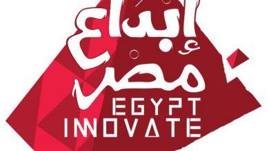 """Photo of منصة """"إبداع مصر"""" تفوز بمسابقة تحدي الابتكار للاتحاد الدولي للاتصالات"""