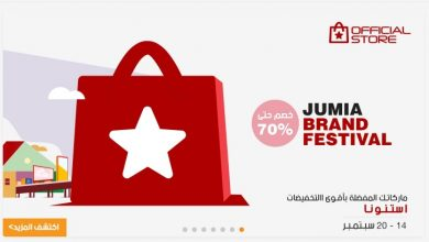 "Photo of غدا……""جوميا"" تطلق حملتها الجديدة Jumia Brand Festival"