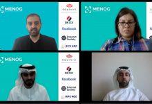 "Photo of نرمين السعدني:حكومات المنطقة تواصلت مع شركات السوشيال ميديا للتصدي للمعلومات الخاطئة حول ""كورونا"""