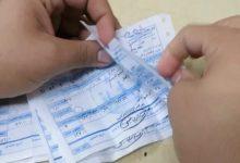 Photo of 33 % من المصريين يؤيدون مشاركة الزوجة في سداد فواتير الغاز والكهرباء