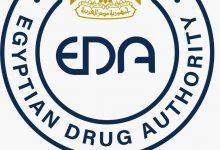 Photo of تدشين منصة إلكترونية للإبلاغ عن الآثار العكسية للأدوية