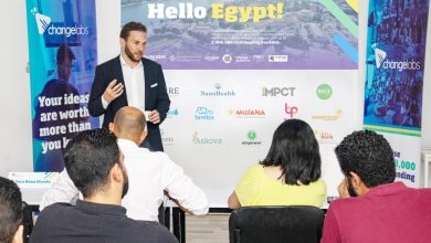 صورة 13 شركة مصرية ناشئة تبحث التمويل من Changelabs Egypt