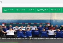 صورة رئيس البريد يشيد بفريق كرة القدم الخماسية بالهيئة