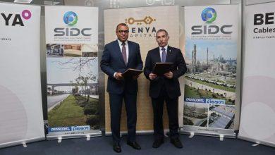 """صورة """"بنية"""" توقع اتفاقية تسليم أرض مصنع الكابلات بالتعاون معSIDC"""