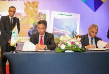 """صورة البريد"""" و""""المصري للتأمين"""" يوقعان بروتوكول تعاون لإتاحة خدمات تأمينية متميزة"""
