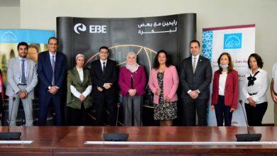 """صورة المصري لتنمية الصادرات""""يستكمل دعم المنح الدراسية لطلابمدينة زويل"""